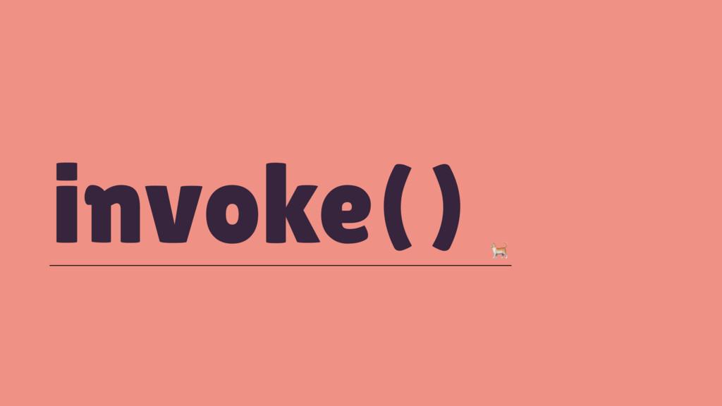 invoke()