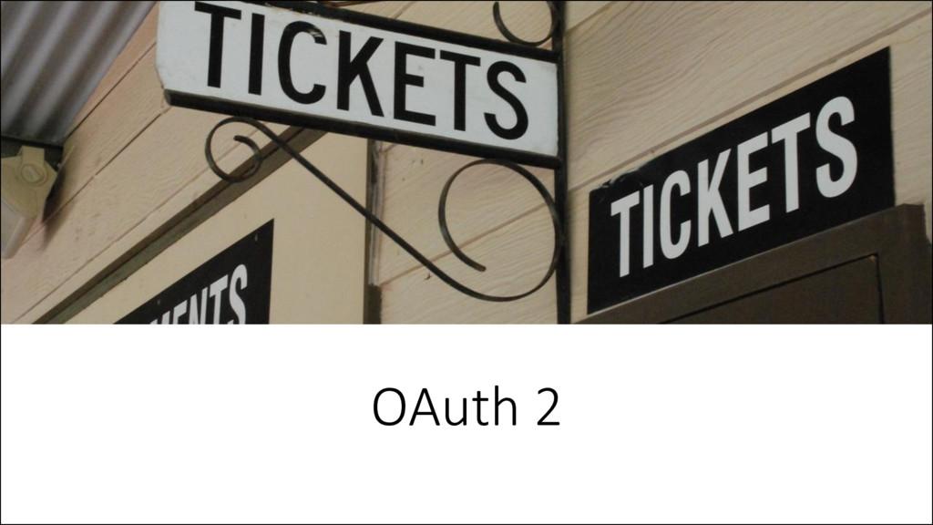 OAuth 2