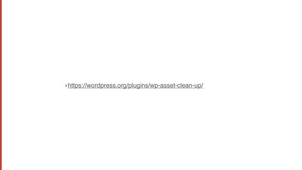 ‣https://wordpress.org/plugins/wp-asset-clean-u...