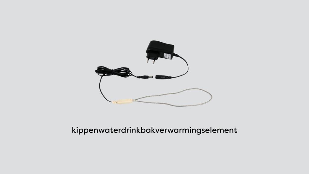 kippenwaterdrinkbakverwarmingselement