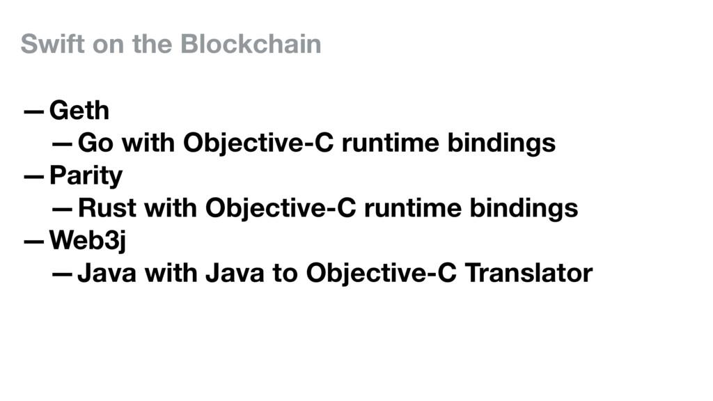 Swift on the Blockchain —Geth —Go with Objectiv...