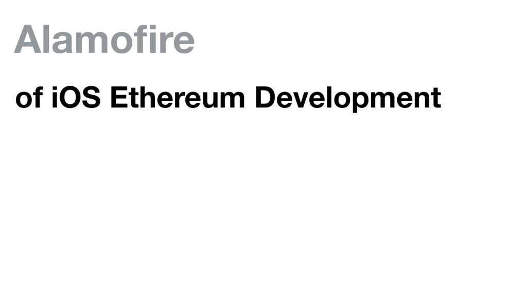 Alamofire of iOS Ethereum Development