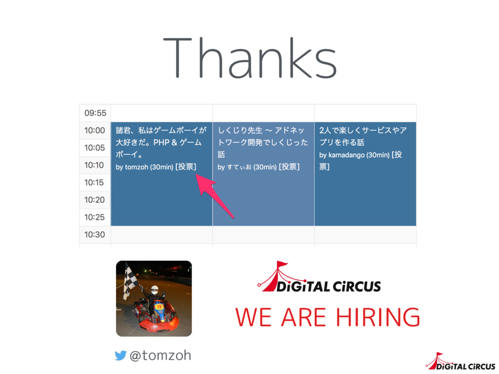 Thanks WE ARE HIRING @tomzoh