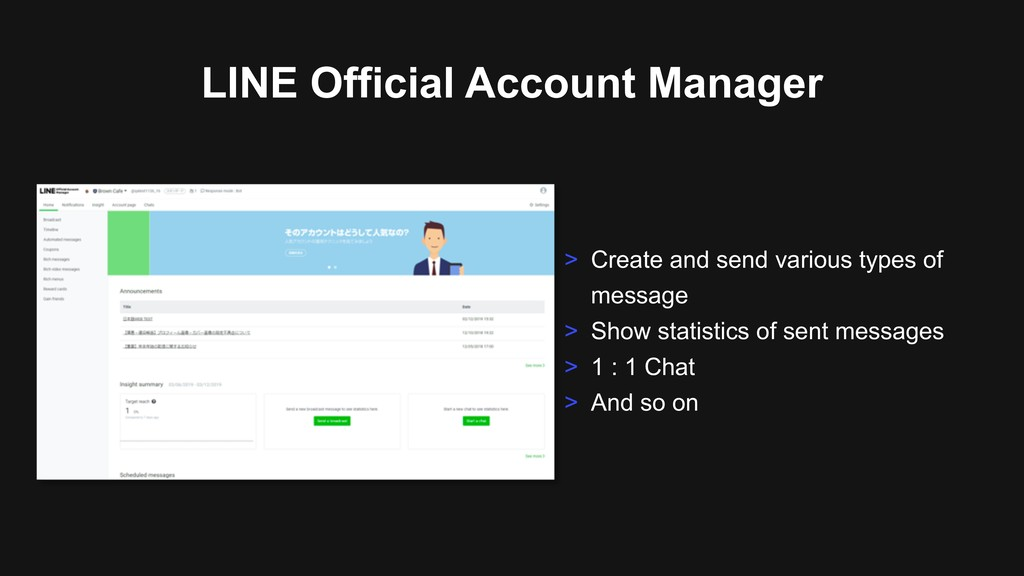 LINE Official Account Manager > Create and send...