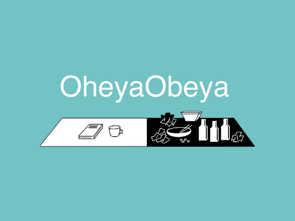 OheyaObeya