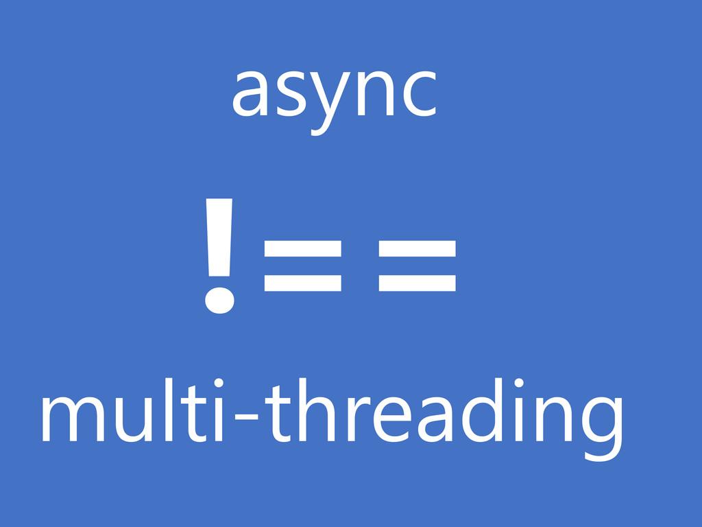 async !== multi-threading