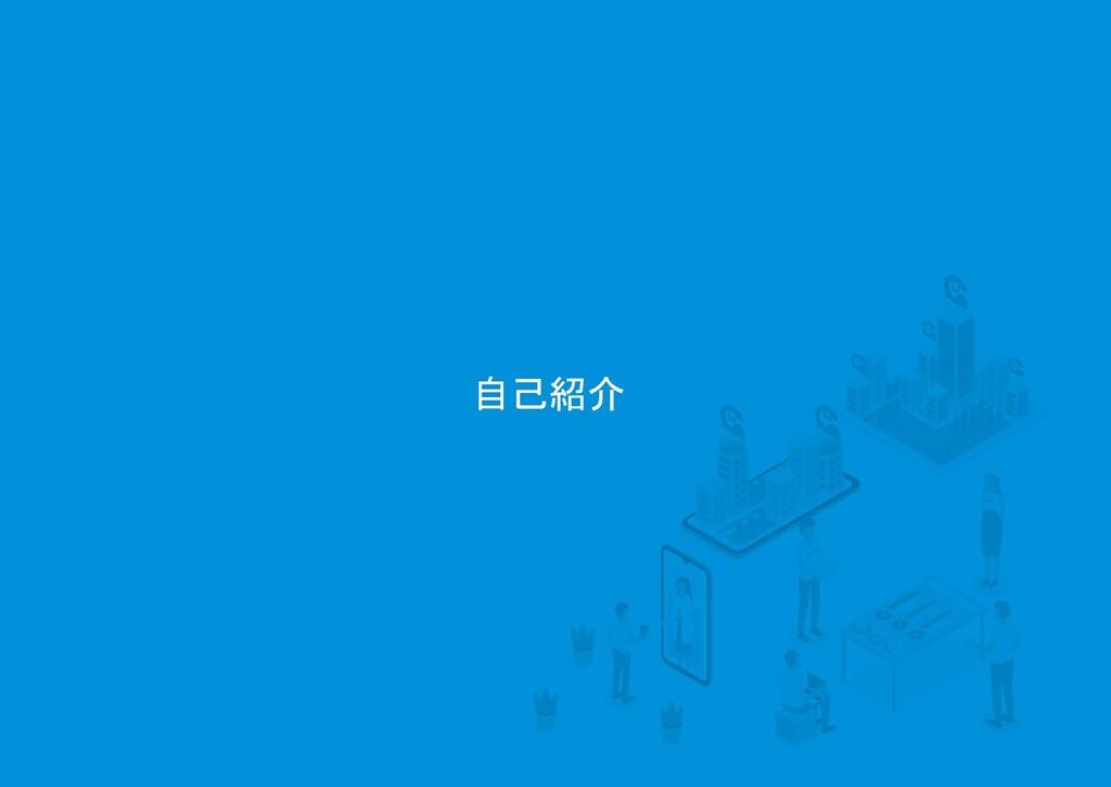 ©iCARE Co., Ltd All rights reserved ここにタイトルが入りま...