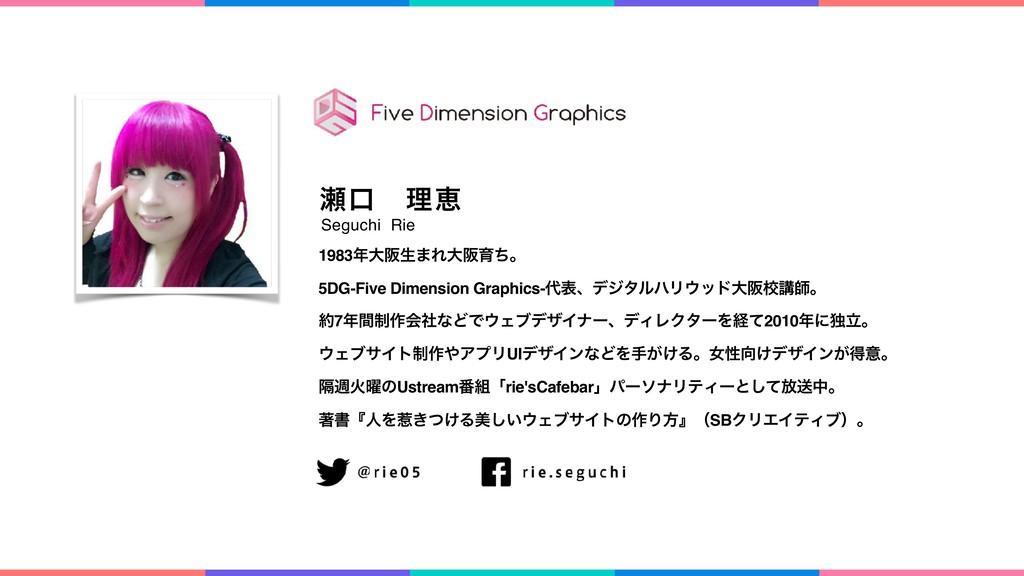 ޱɹཧܙ Seguchi Rie 1983େࡕੜ·Εେࡕҭͪɻ 5DG-Five Dime...