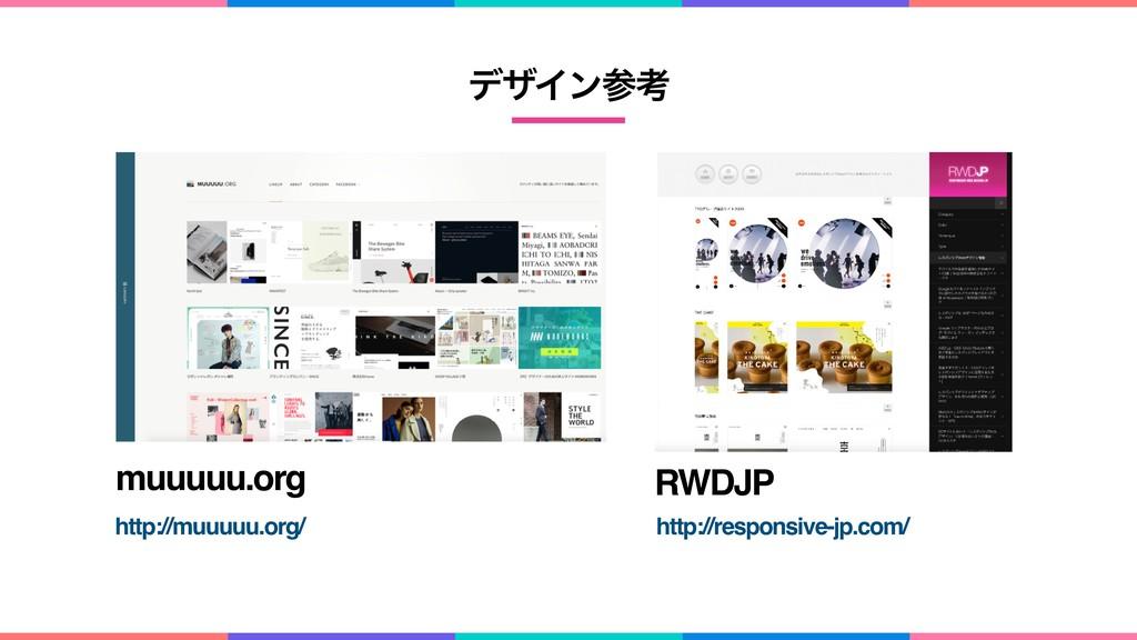 σβΠϯߟ muuuuu.org http://muuuuu.org/ RWDJP http...