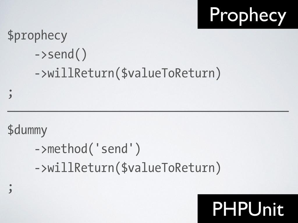 $prophecy ->send() ->willReturn($valueToReturn)...