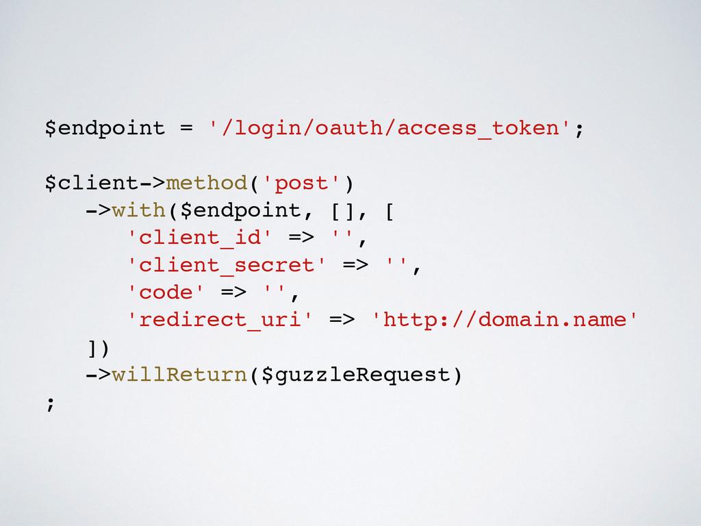 $endpoint = '/login/oauth/access_token';! ! $cl...