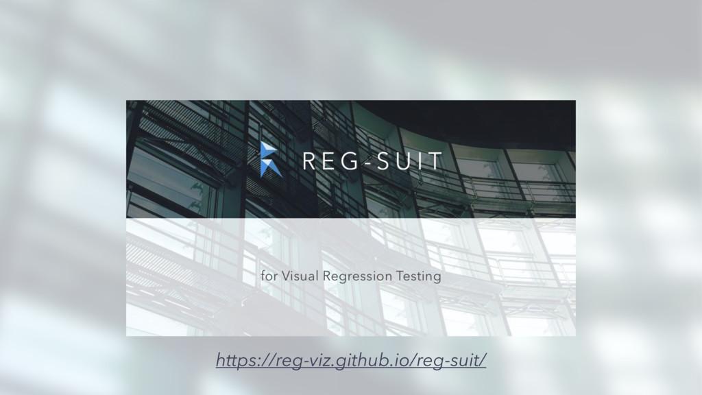 https://reg-viz.github.io/reg-suit/