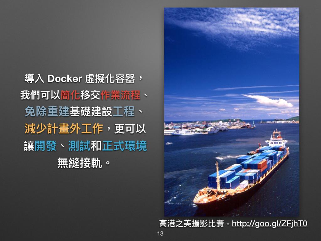 疩獈 Docker 蒅硈玕瑊牧 ౯㮉ݢ犥墋玕ᑏԻ֢禂窕纷牏 عᴻ᯿ୌच器ୌ戔ૡ纷牏 仂懯向...