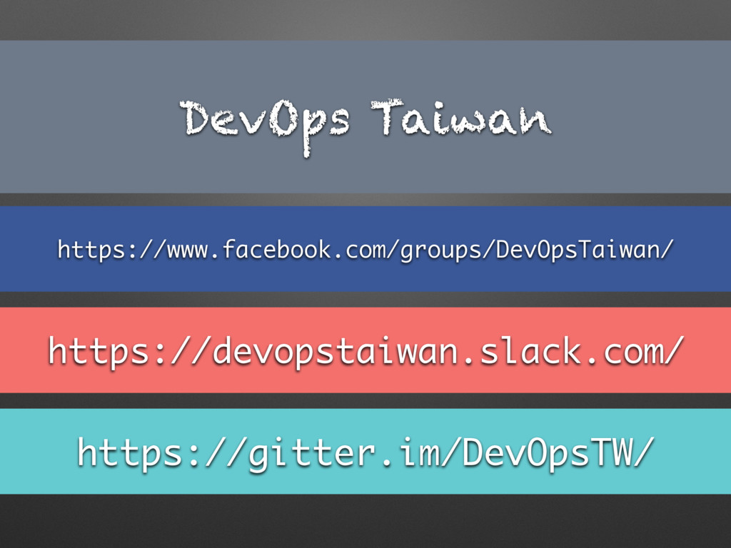 DevOps Taiwan https://www.facebook.com/groups/D...