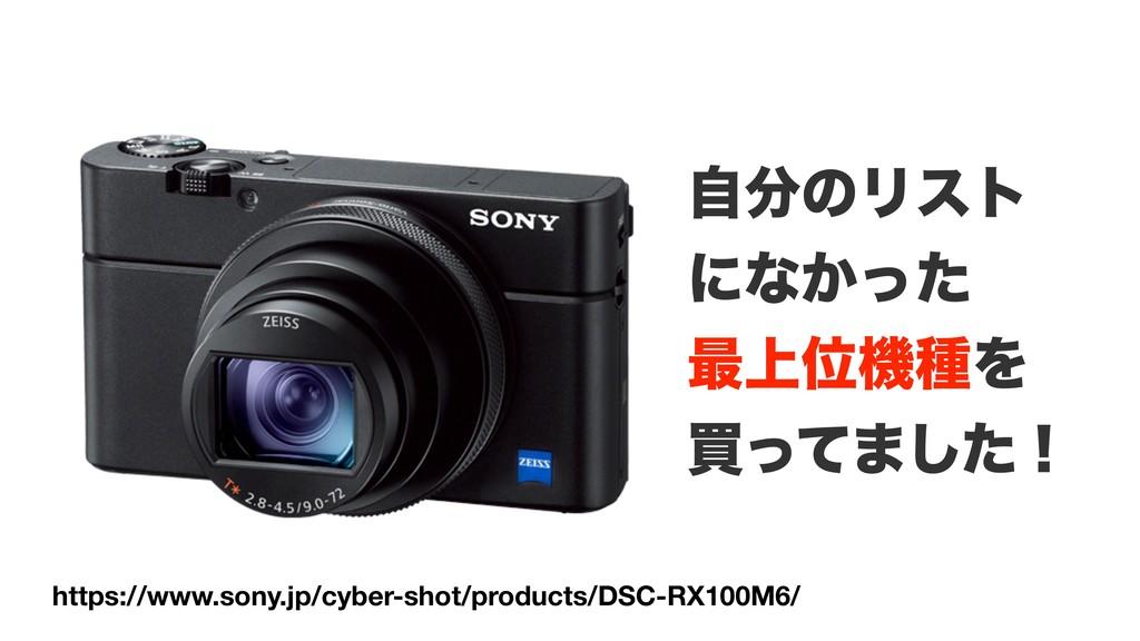 https://www.sony.jp/cyber-shot/products/DSC-RX1...
