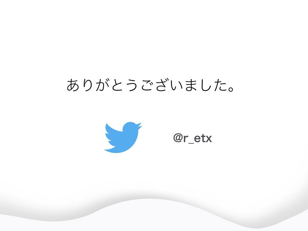 !S@FUY ͋Γ͕ͱ͏͍͟͝·ͨ͠ɻ