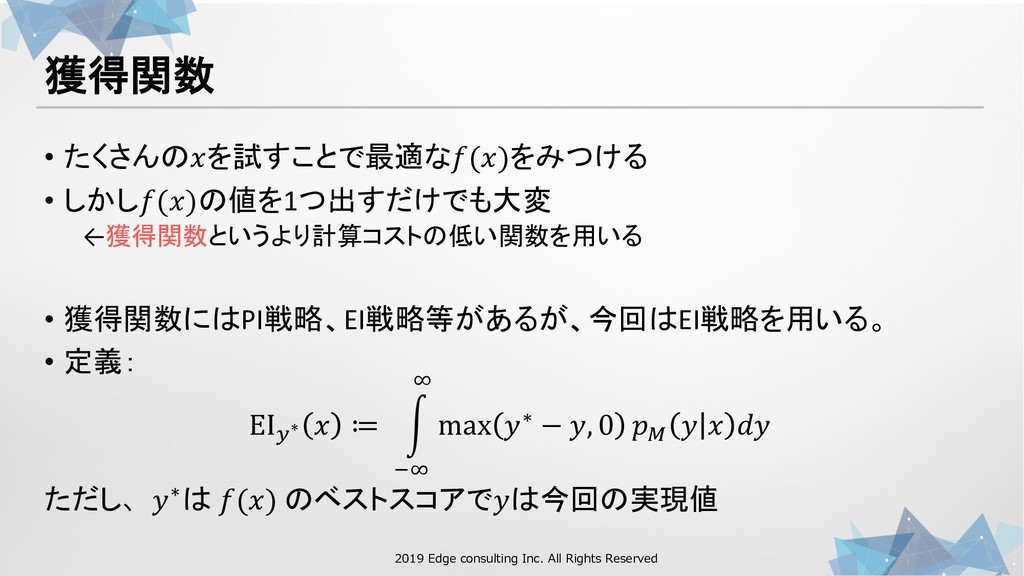 "1 00 . 21 0 1 1 00 .   • & #5-!4%""*)+""(!)..."