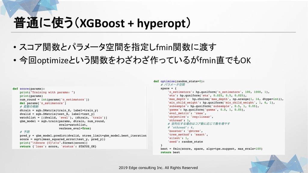 1 00 . 21 0 1 1 00 . &XGBoost + hyperopt' ...