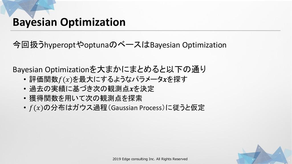 1 00 . 21 0 1 1 00 . Bayesian Optimization #...