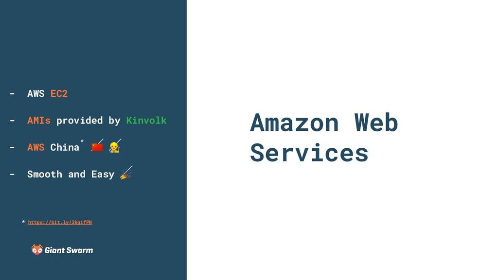 Amazon Web Services - AWS EC2 - AMIs provided b...