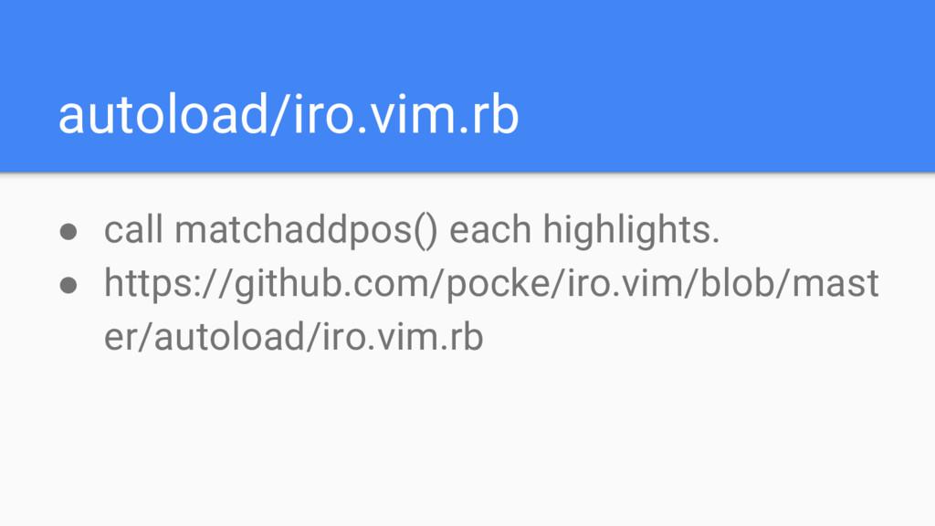 autoload/iro.vim.rb ● call matchaddpos() each h...