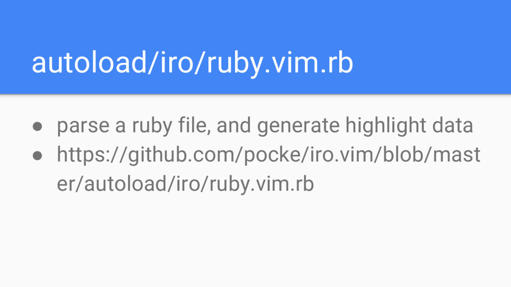 autoload/iro/ruby.vim.rb ● parse a ruby file, a...