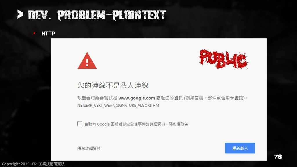 > • HTTP Public