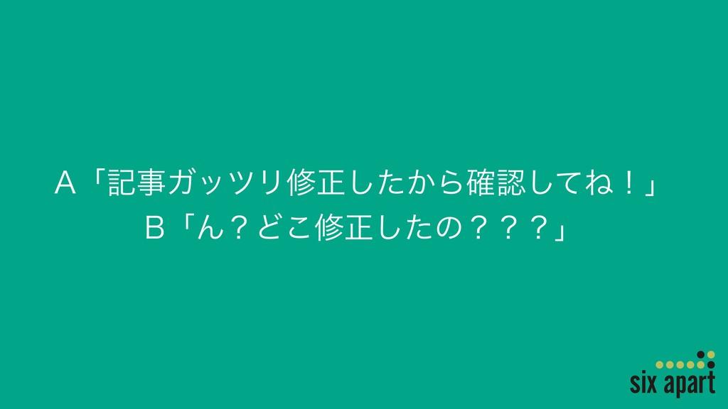 """ʮهΨοπϦमਖ਼͔ͨ͠Β֬ͯ͠Ͷʂʯ #ʮΜʁͲ͜मਖ਼ͨ͠ͷʁʁʁʯ"