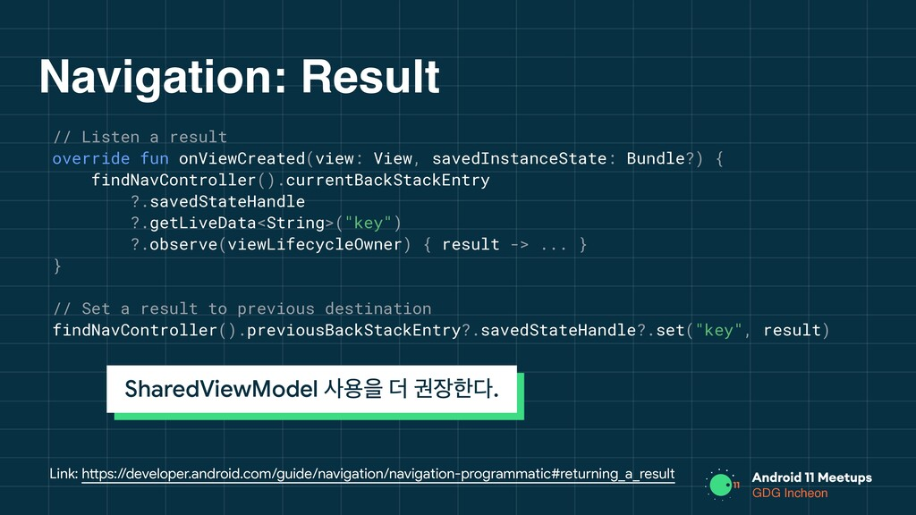 GDG Incheon Navigation: Result // Listen a resu...