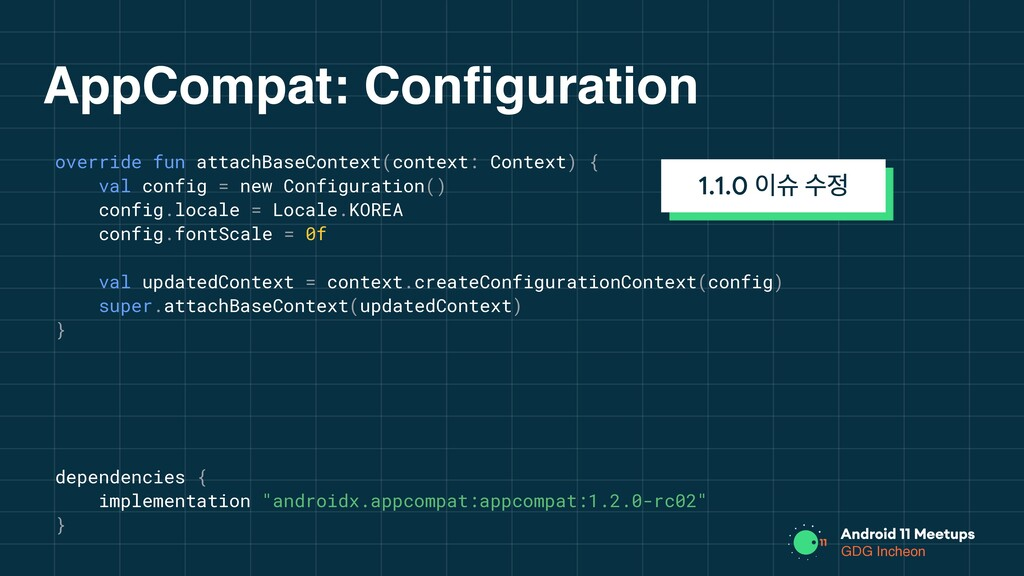GDG Incheon AppCompat: Configuration dependenci...