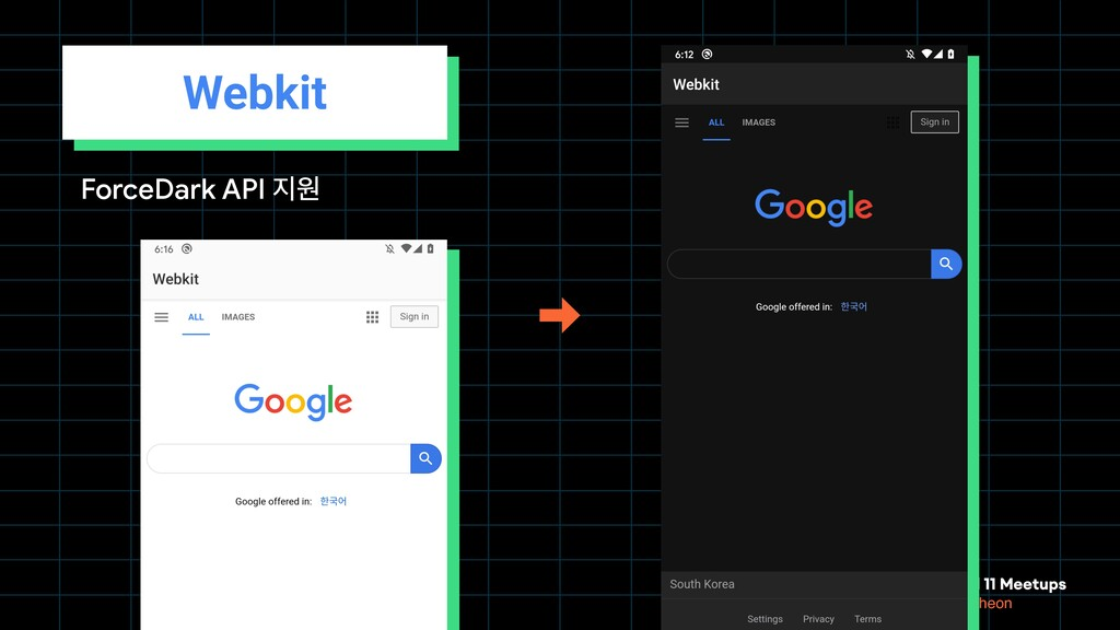 GDG Incheon Webkit ForceDark API ૑ਗ