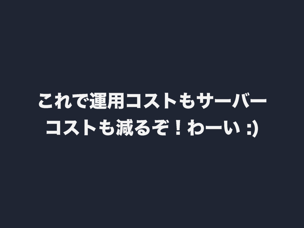 ͜ΕͰӡ༻ίεταʔόʔ ίετݮΔͧʂΘʔ͍