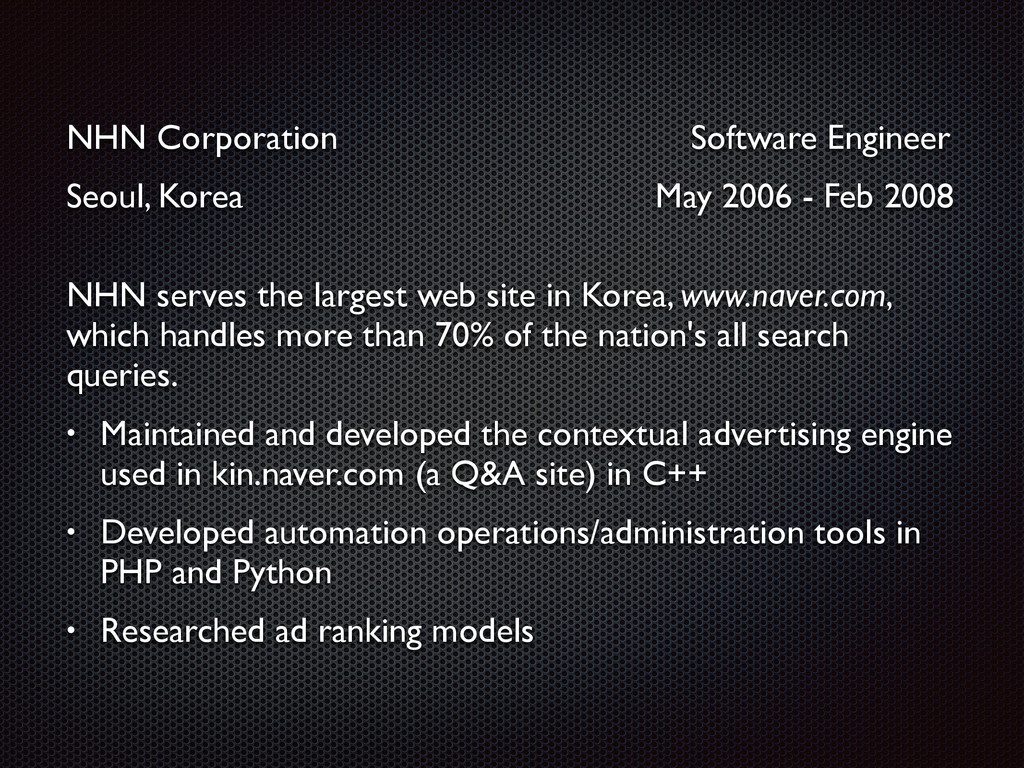 NHN Corporation Software Engineer	 