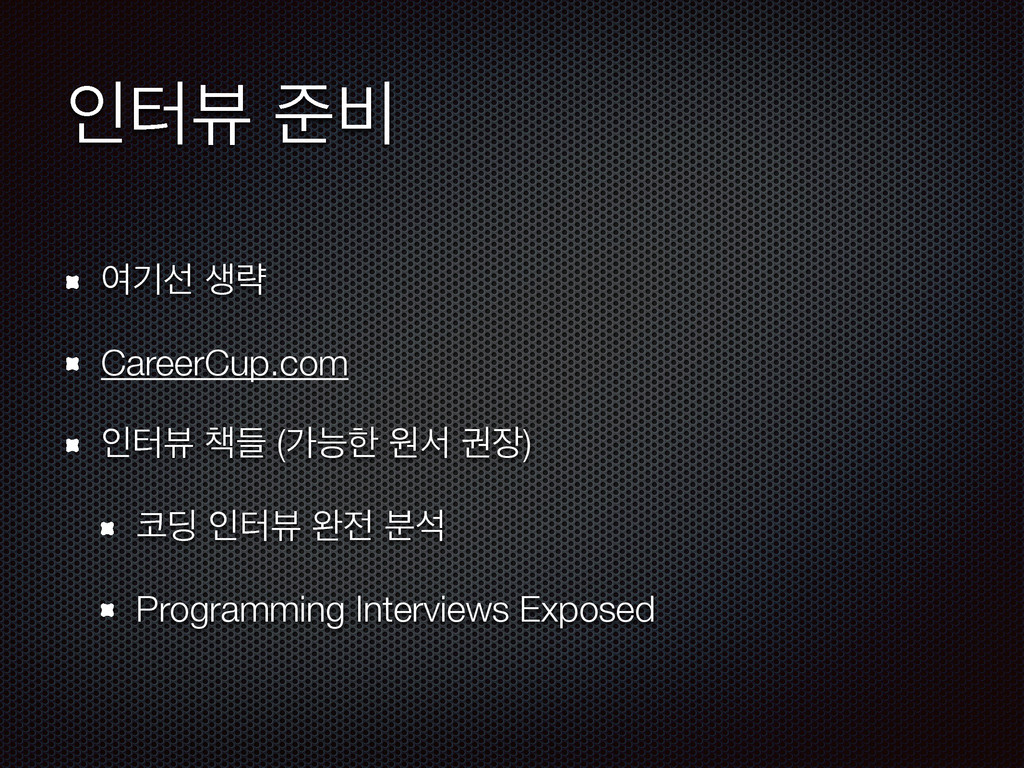ੋఠ࠭ ળ࠺ ৈӝࢶ ࢤۚ CareerCup.com ੋఠ࠭ ଼ٜ (оמೠ ਗࢲ ӂ) ...