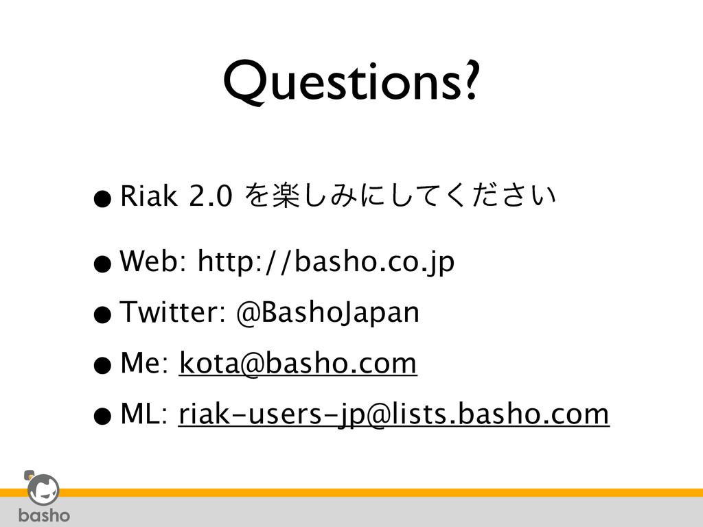 Questions? •Riak 2.0 Λָ͠Έʹ͍ͯͩ͘͠͞ •Web: http://...
