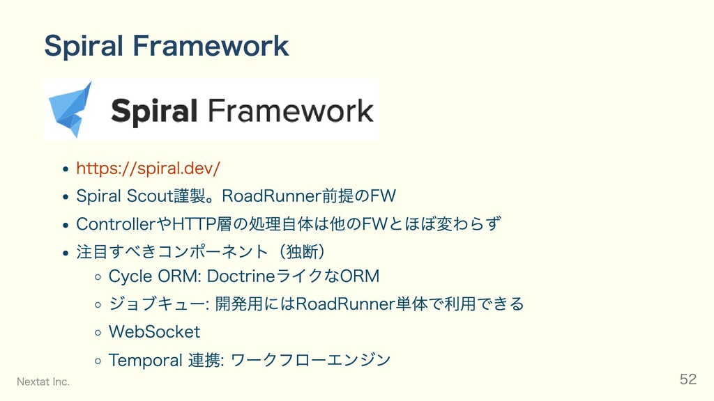 Spiral Framework https://spiral.dev/ Spiral Sco...
