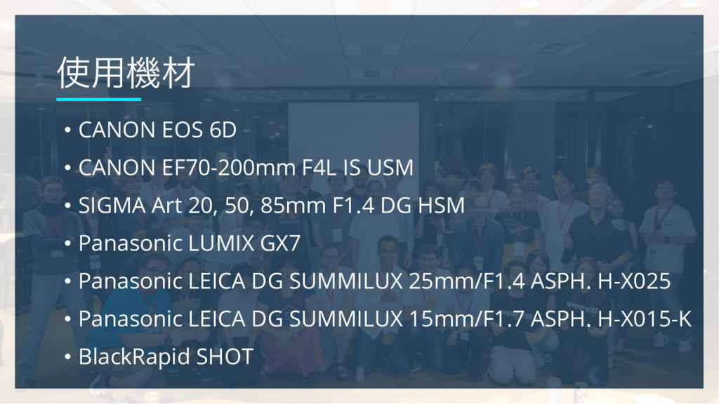 ༻ػࡐ • CANON EOS 6D • CANON EF70-200mm F4L IS...