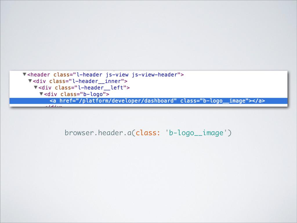 browser.header.a(class: 'b-logo__image')