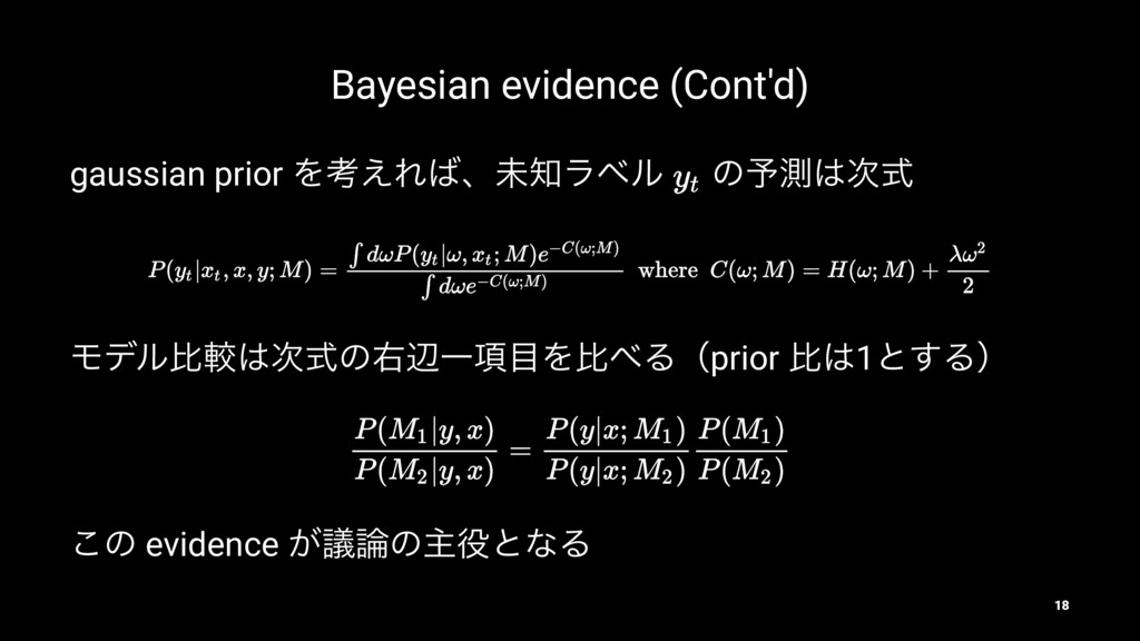 Bayesian evidence (Cont'd) gaussian prior Λߟ͑Ε...