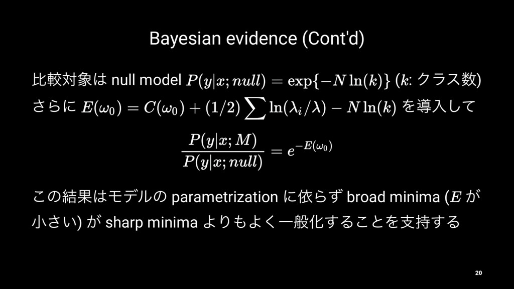Bayesian evidence (Cont'd) ൺֱର৅͸ null model ( :...