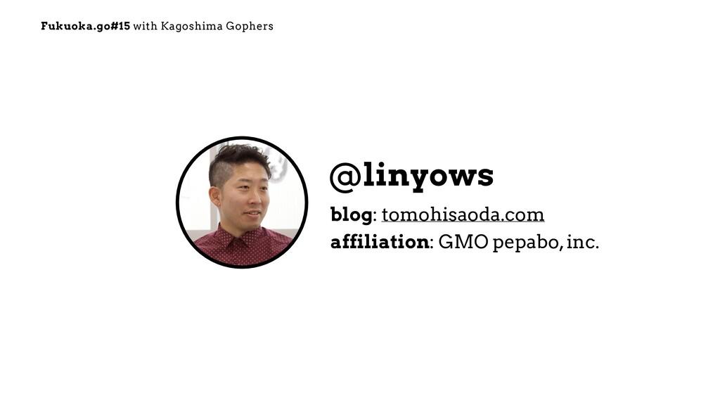 Fukuoka.go#15 with Kagoshima Gophers @linyows b...