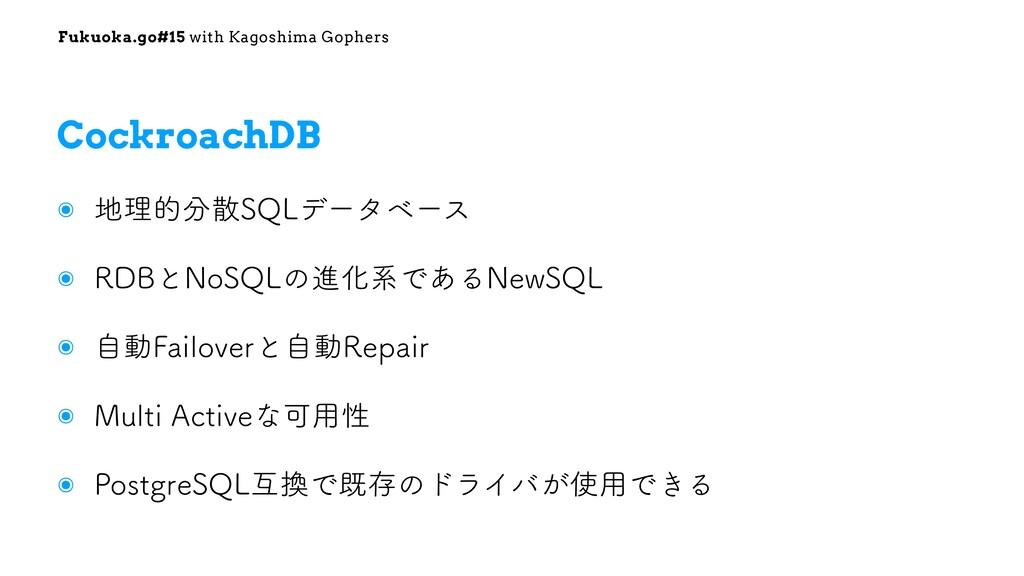 Fukuoka.go#15 with Kagoshima Gophers ๏ ཧత42-...