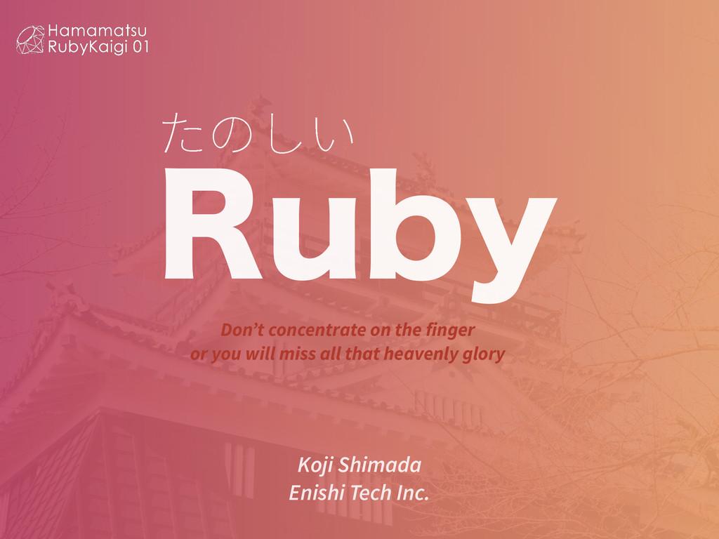 ך׃ְ 3VCZ Koji Shimada Enishi Tech Inc. Don't ...