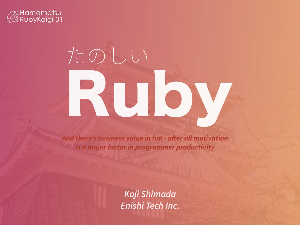 ך׃ְ 3VCZ Koji Shimada Enishi Tech Inc. And th...