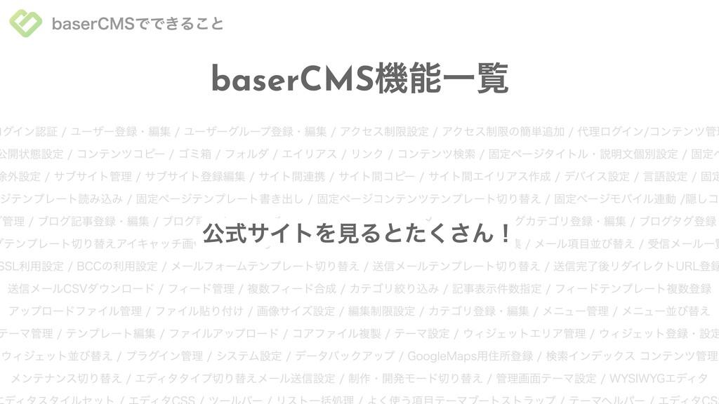 ログイン認証 / ユーザー登録・編集 / ユーザーグループ登録・編集 / アクセス制限設定 /...