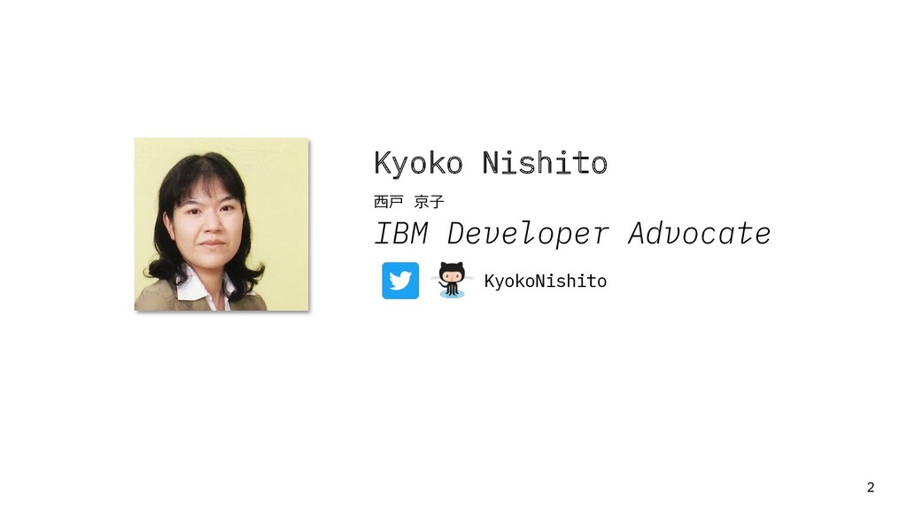 Kyoko Nishito ⻄⼾ 京⼦ IBM Developer Advocate Kyok...
