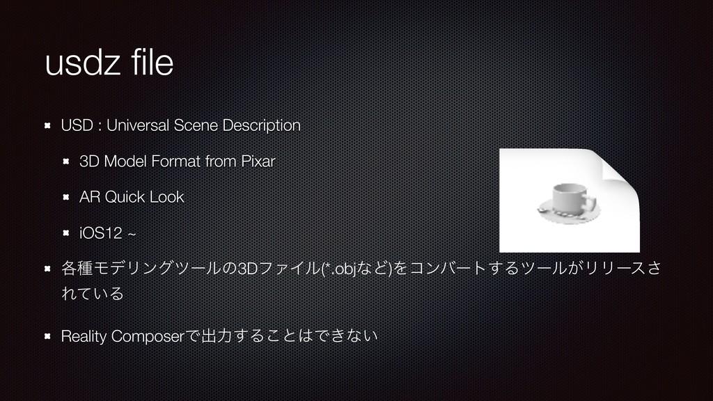 usdz file USD : Universal Scene Description 3D M...
