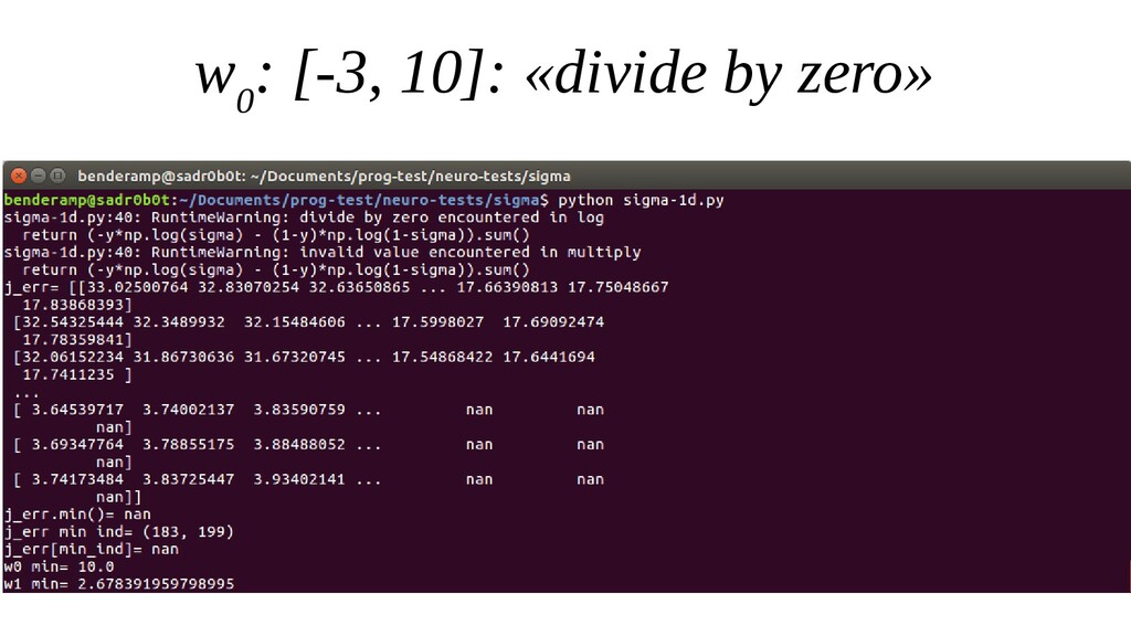w 0 : [-3, 10]: «divide by zero»