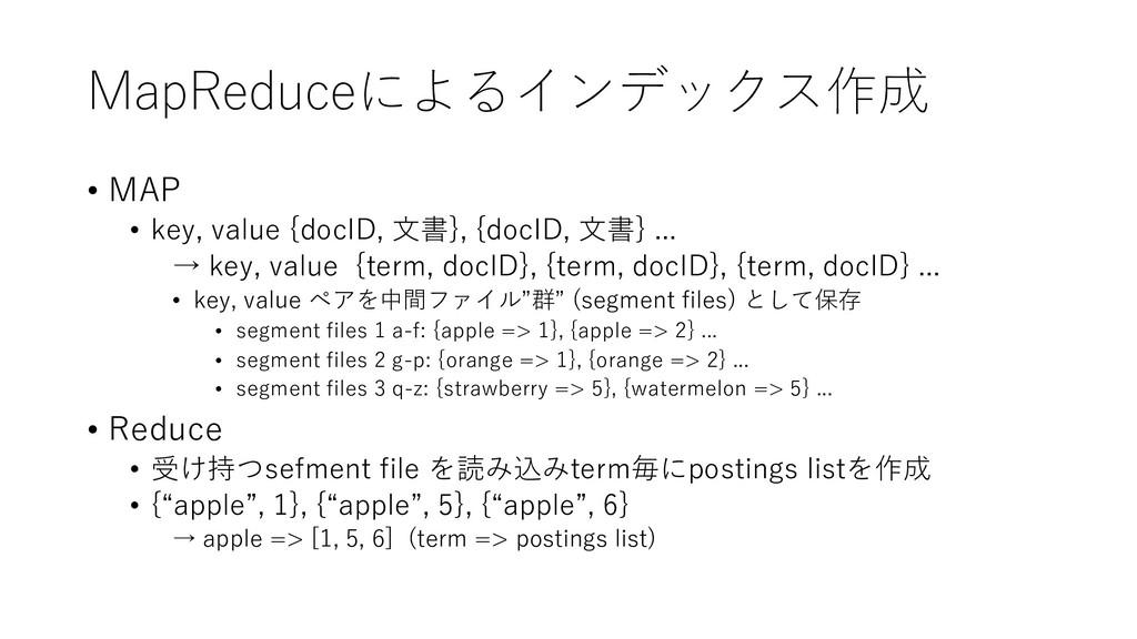 • , • I = 6.- id 6.- id I ...