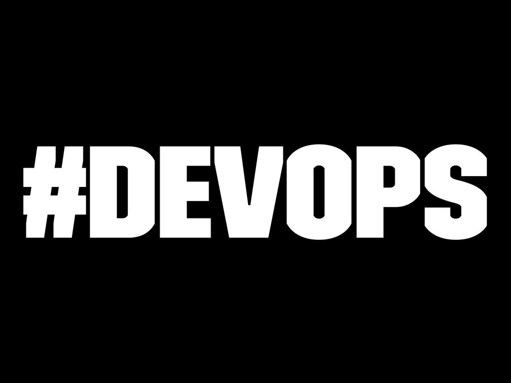 #DevOps